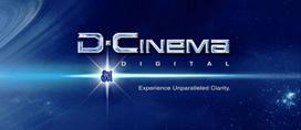 SM D-Cinema