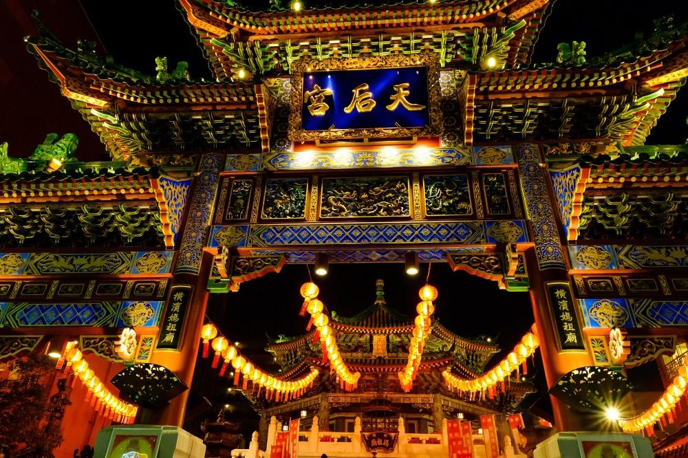 Edited china town